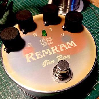 れんたろ  / REMRAM / Tan Ray(淡麗)【オーバードライブ】【投稿自作エフェクター】
