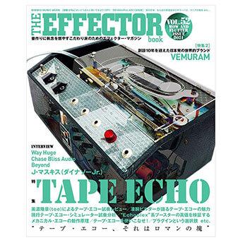 The EFFECTOR BOOK Vol.52 エフェクターブック / シンコーミュージック【本】