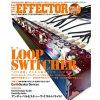 THE EFFECTOR BOOK Vol.47 エフェクターブック / シンコーミュージック【本】