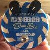 ゲン・マクギネス / ASD-AME Cool Fuzz/ファズダ飴ク〜ル【ファズ】【投稿自作エフェクター】